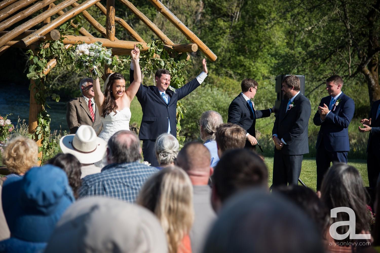 Eugene-Outdoor-Wedding-Photography-Christmas-Tree-Farm_0062.jpg