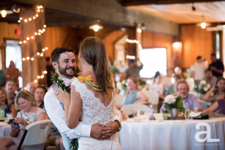 Ashland-Southern-Oregon-Wedding-Photography_0059.jpg