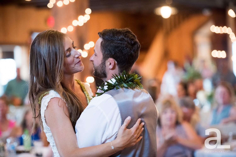 Ashland-Southern-Oregon-Wedding-Photography_0060.jpg