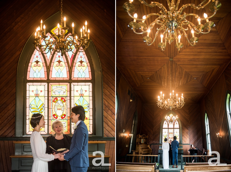 Portland-Oregon-Wedding-Photography-OaksPioneerChurch_0006.jpg