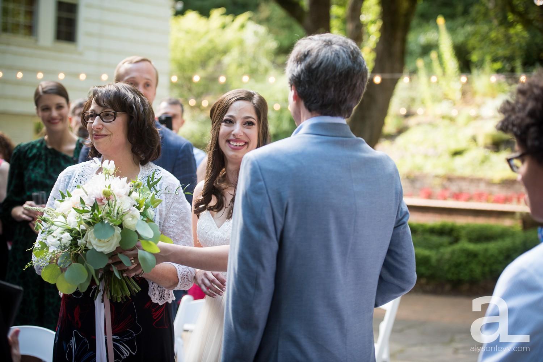 Leach-Botanical-Gardens-Portland-Oregon-Wedding-Photography_0036.jpg