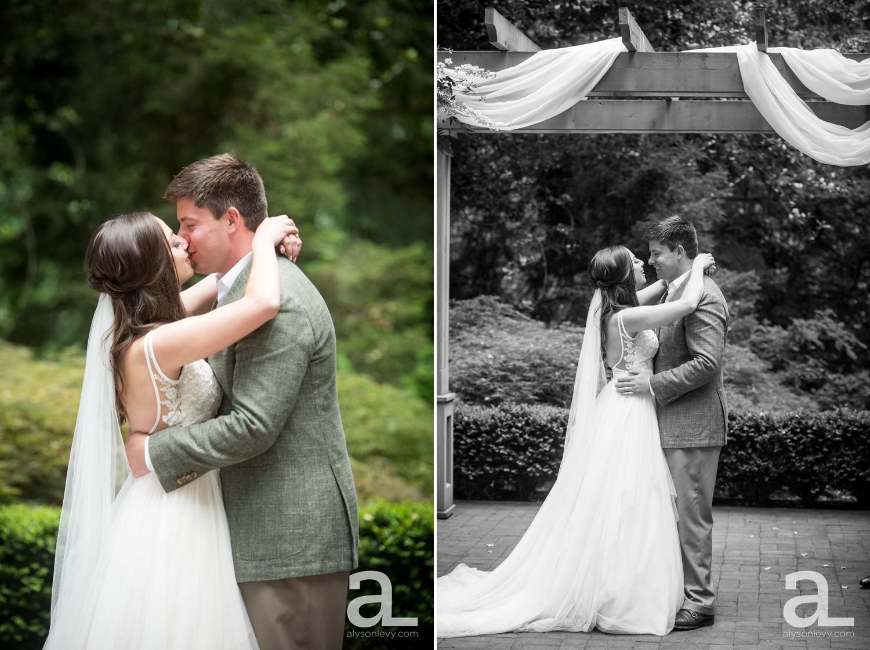 Leach-Botanical-Gardens-Portland-Oregon-Wedding-Photography_0046.jpg