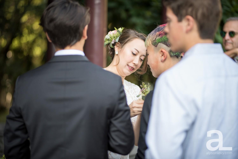 Coopers-Hall-Lan-Su-Chinese-Garden-Portland-Wedding-Photography_0019.jpg