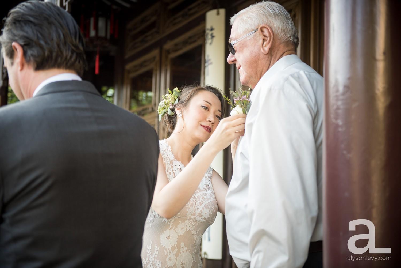 Coopers-Hall-Lan-Su-Chinese-Garden-Portland-Wedding-Photography_0023.jpg