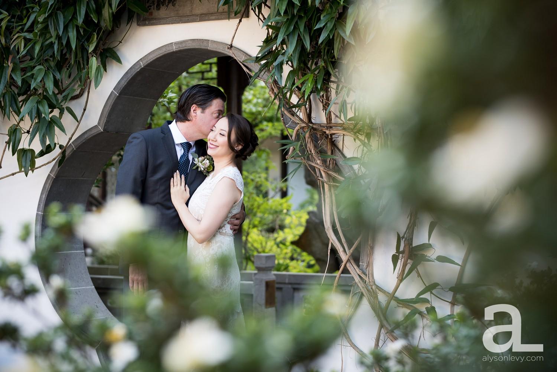 Coopers-Hall-Lan-Su-Chinese-Garden-Portland-Wedding-Photography_0026.jpg