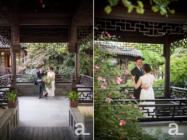 Coopers-Hall-Lan-Su-Chinese-Garden-Portland-Wedding-Photography_0029.jpg