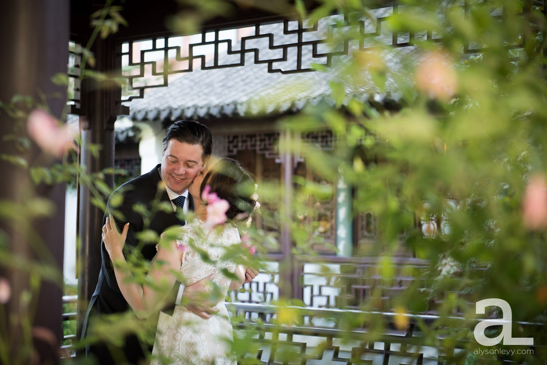 Coopers-Hall-Lan-Su-Chinese-Garden-Portland-Wedding-Photography_0030.jpg