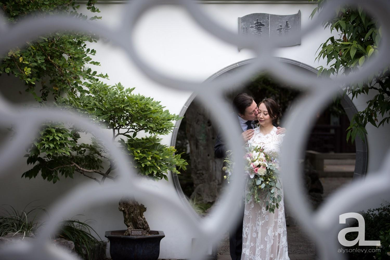Coopers-Hall-Lan-Su-Chinese-Garden-Portland-Wedding-Photography_0033.jpg