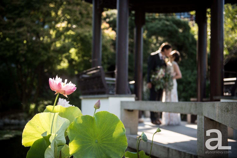 Coopers-Hall-Lan-Su-Chinese-Garden-Portland-Wedding-Photography_0040.jpg
