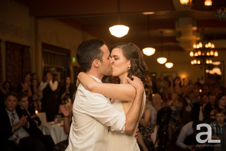 Portland-Wedding-Photography-Blackberry-Hall-Meadow_0090.jpg