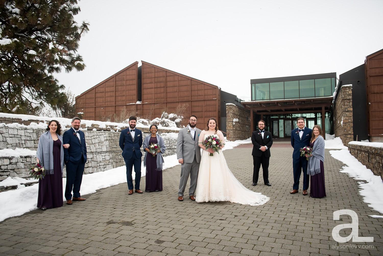 Oregon-Columbia-River-Gorge-Wedding-Photography_0011.jpg