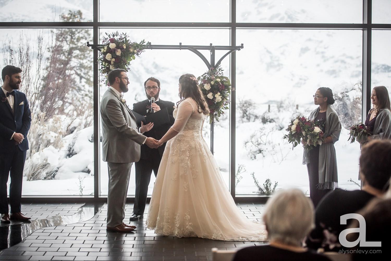 Oregon-Columbia-River-Gorge-Wedding-Photography_0034.jpg