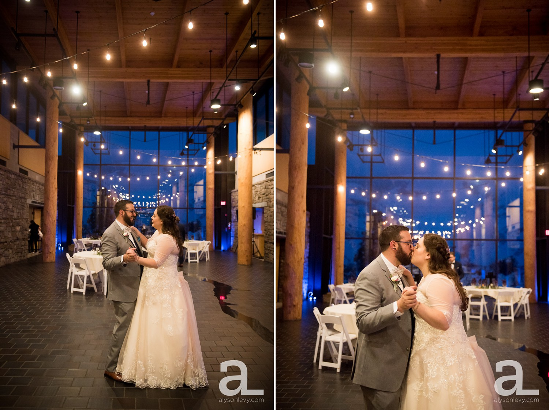 Oregon-Columbia-River-Gorge-Wedding-Photography_0040.jpg