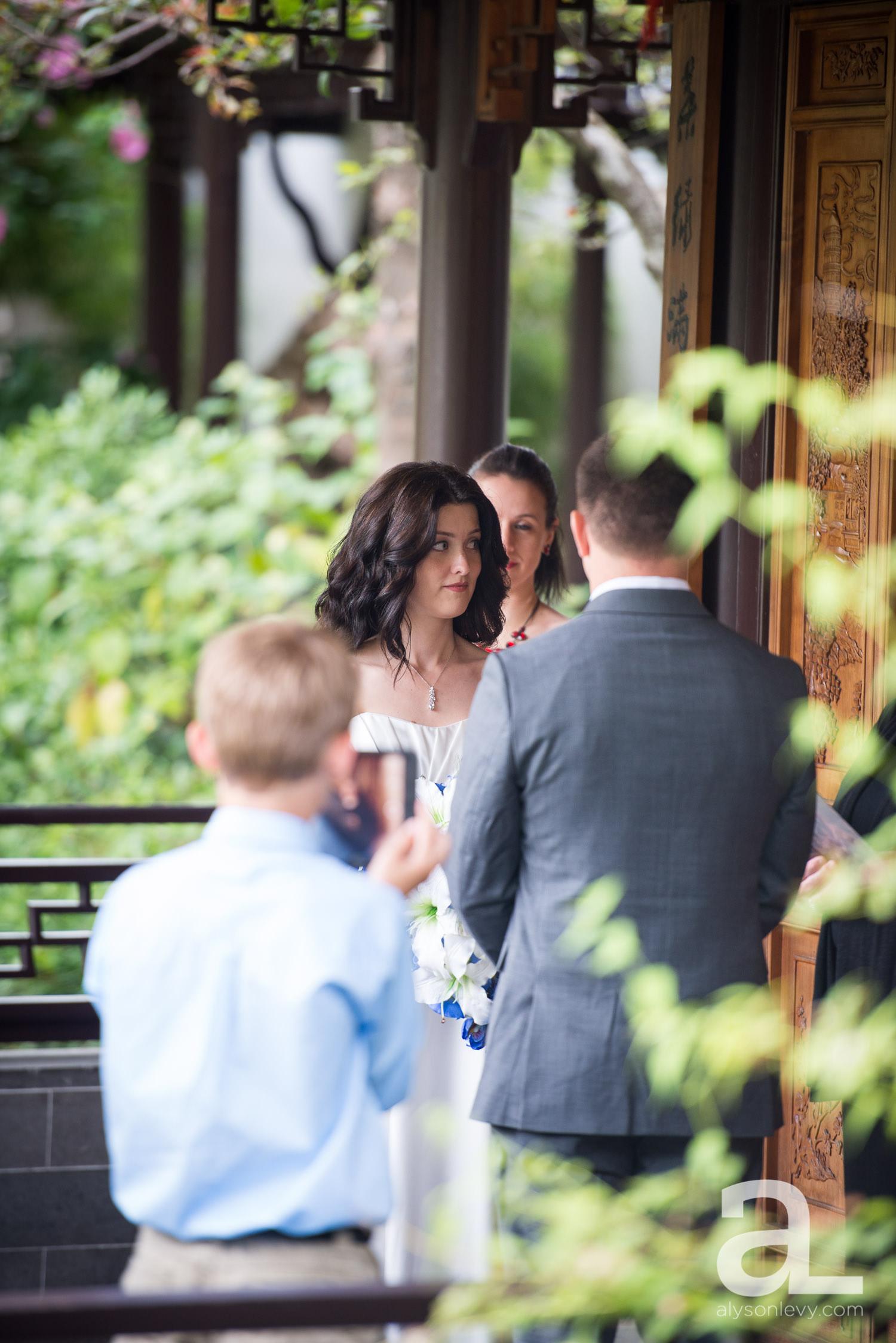 LanSu-Chinese-Garden-Portland-Wedding-Photography-001.jpg