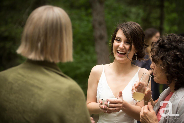Portland-Hoyt-Arboretum-Backyard-Wedding-Photography_0058.jpg