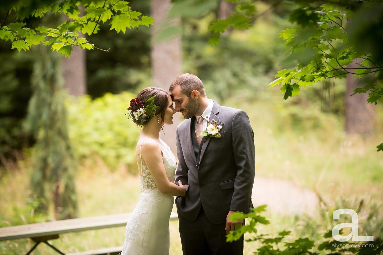 Portland-Hoyt-Arboretum-Backyard-Wedding-Photography_0089.jpg