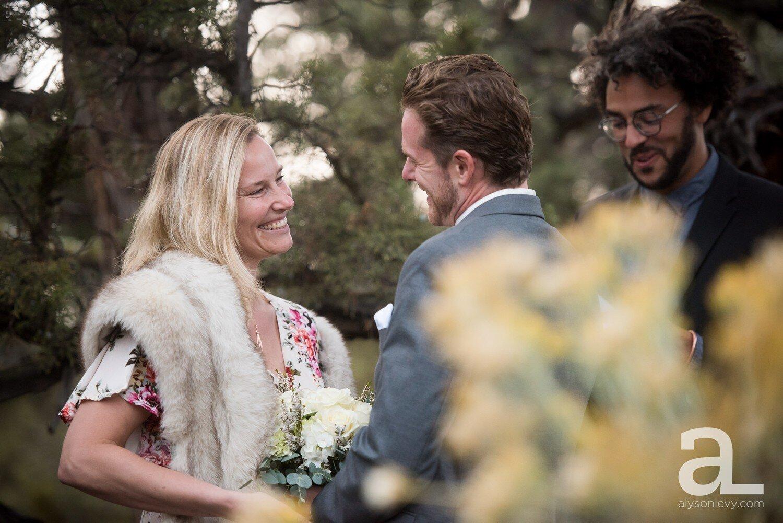Bend-Elopement-Intimate-Wedding-Photography_0020.jpg
