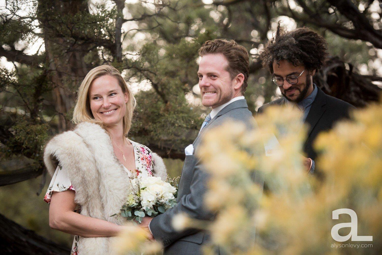 Bend-Elopement-Intimate-Wedding-Photography_0022.jpg