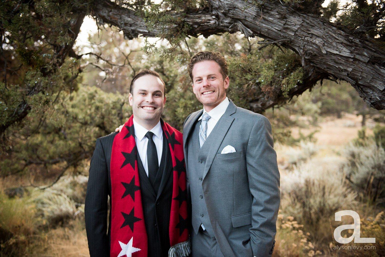 Bend-Elopement-Intimate-Wedding-Photography_0044.jpg