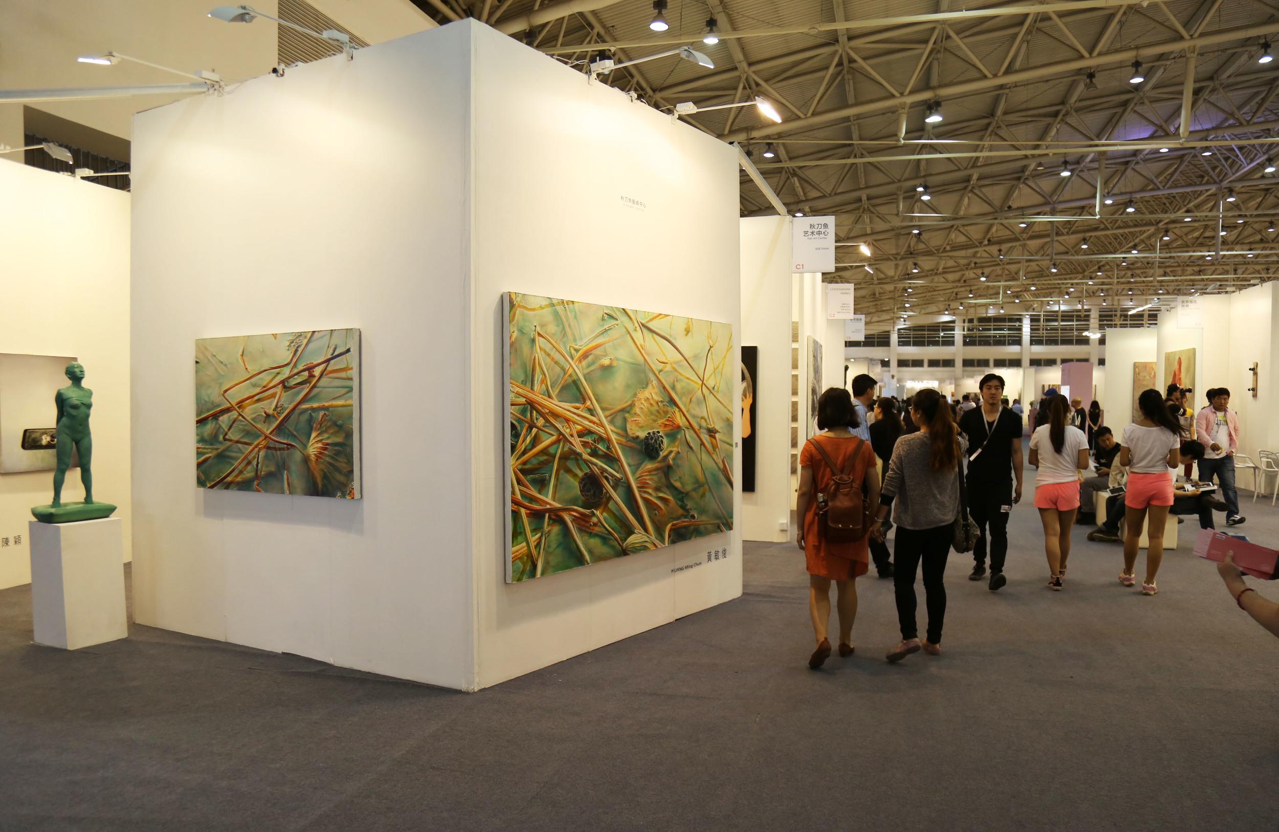 2015藝術北京1.jpg