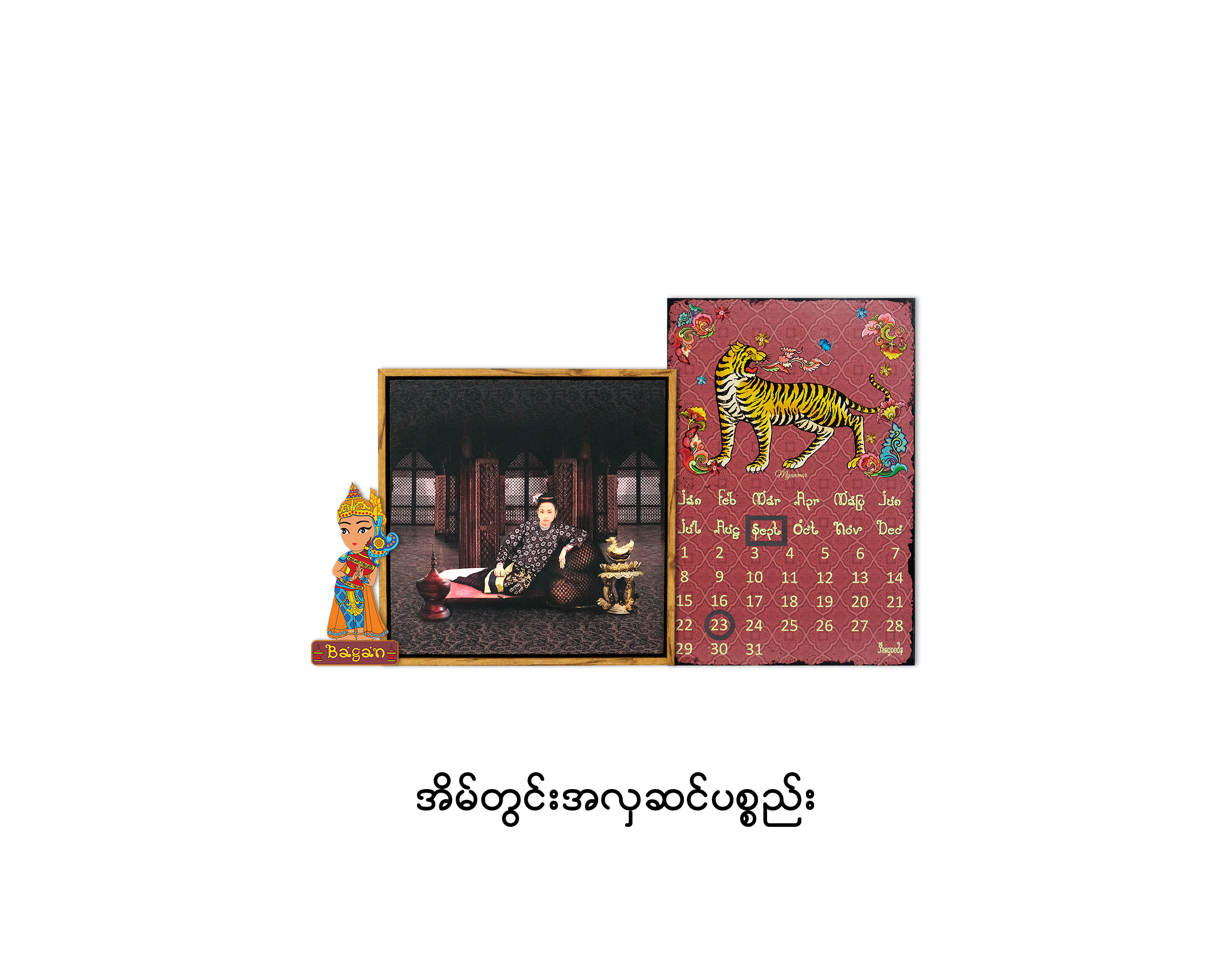 Decoration (Final).png