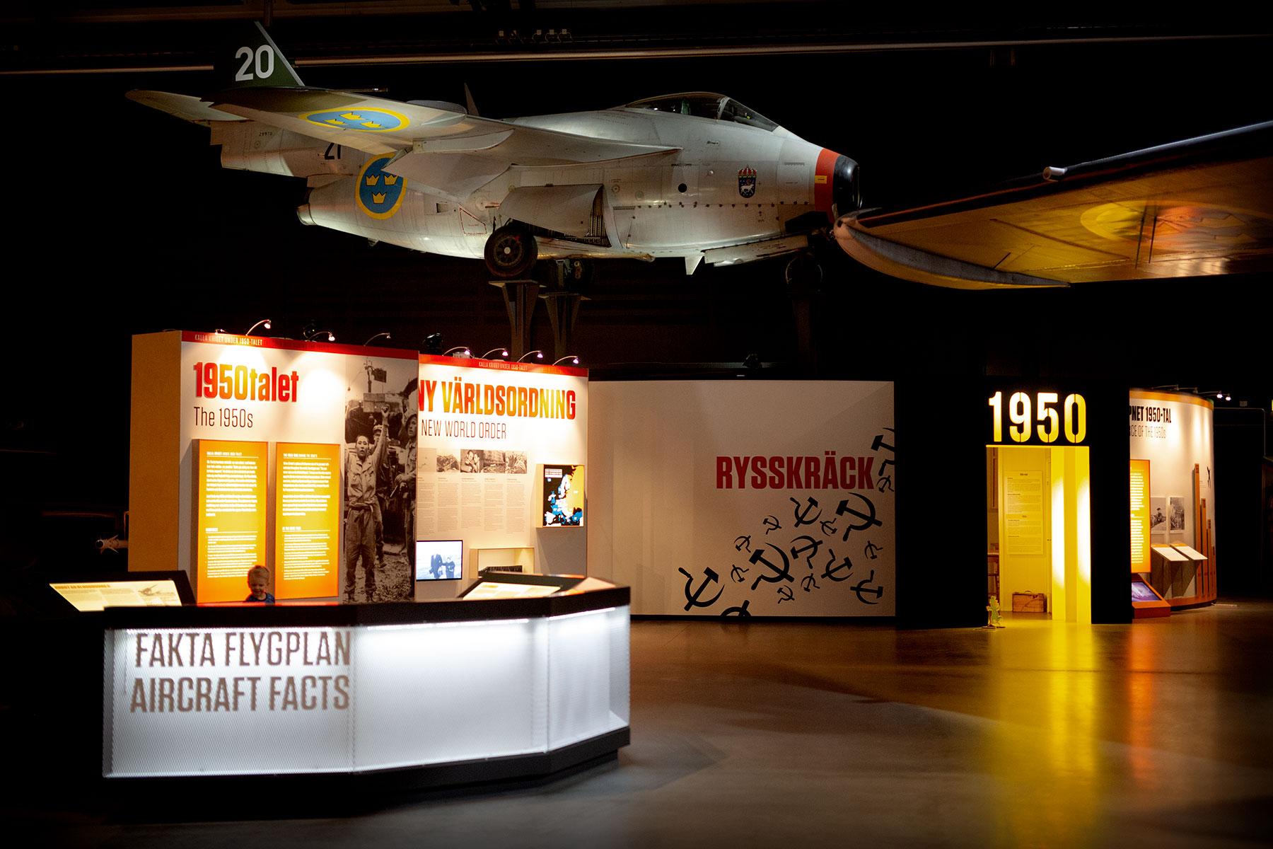 blogg-190215flygvapenmuseet15.jpg