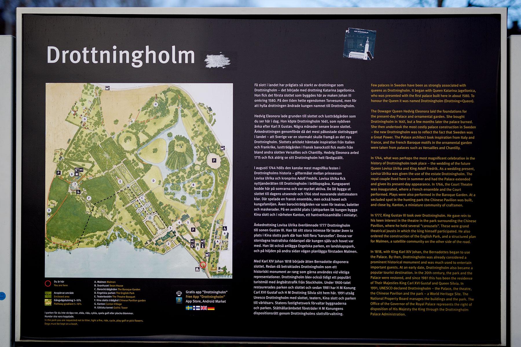 blogg-190217drottningholm4.jpg