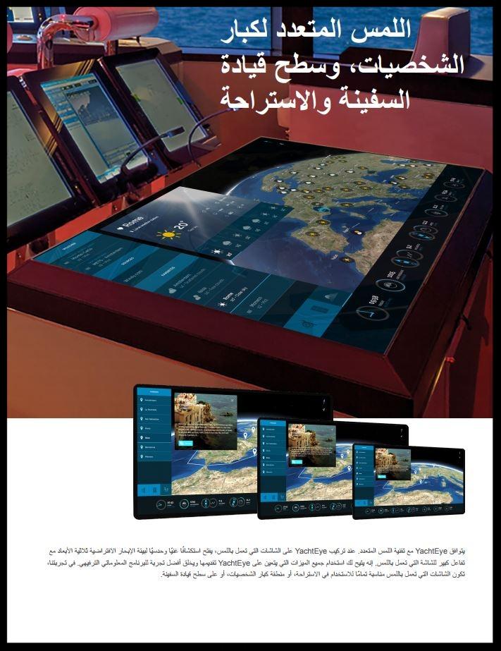 brochure - page 3.JPG