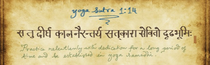 Yoga sutra image.png