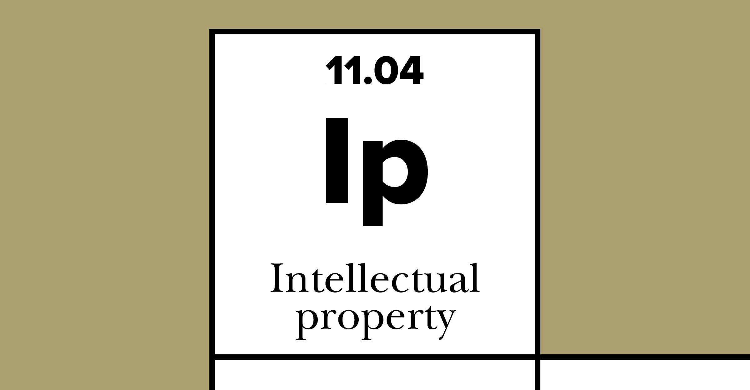 171121_Elements_web_Ip.jpg
