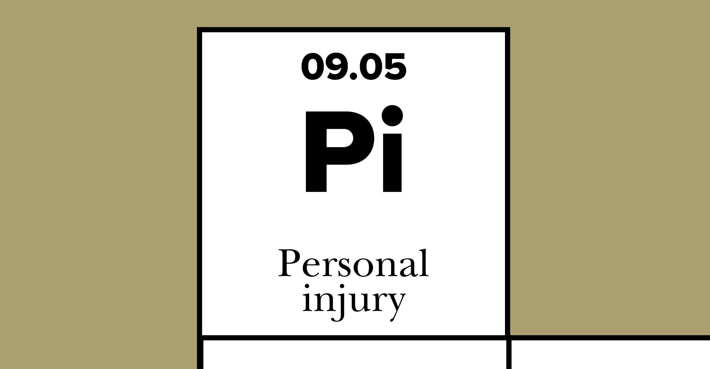 171121_Elements_web_Pi.jpg