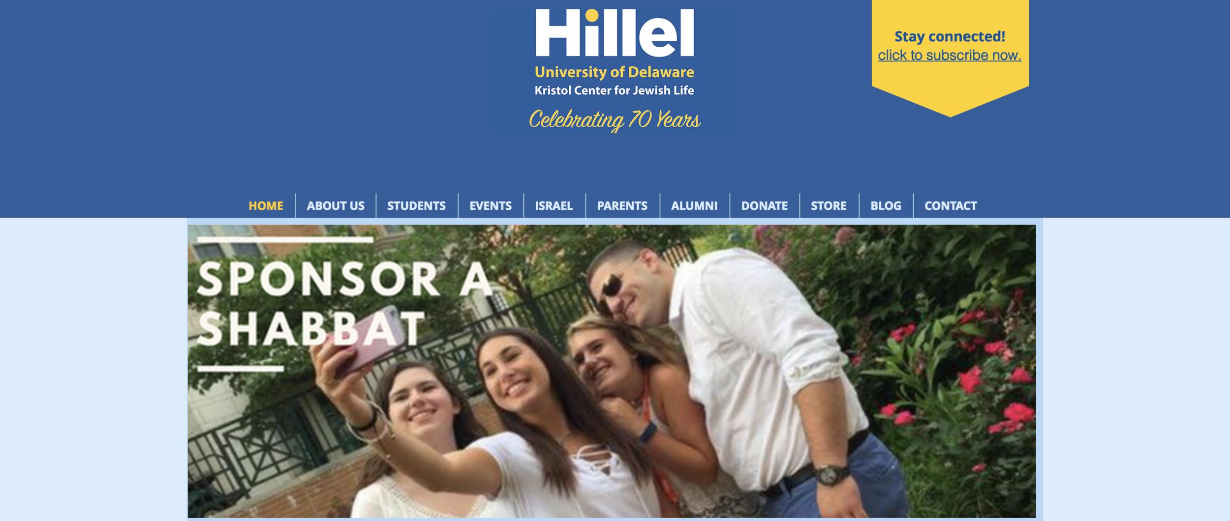 udhillel.org