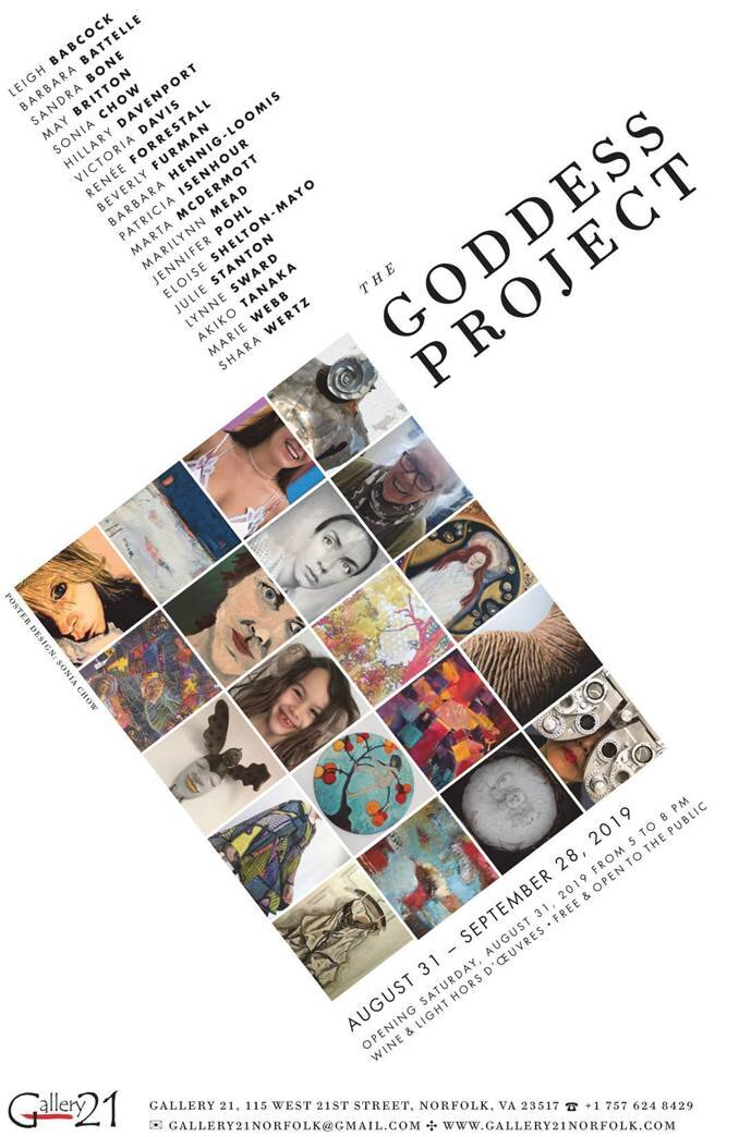 Goddess Project Poster Gallery 21.jpg