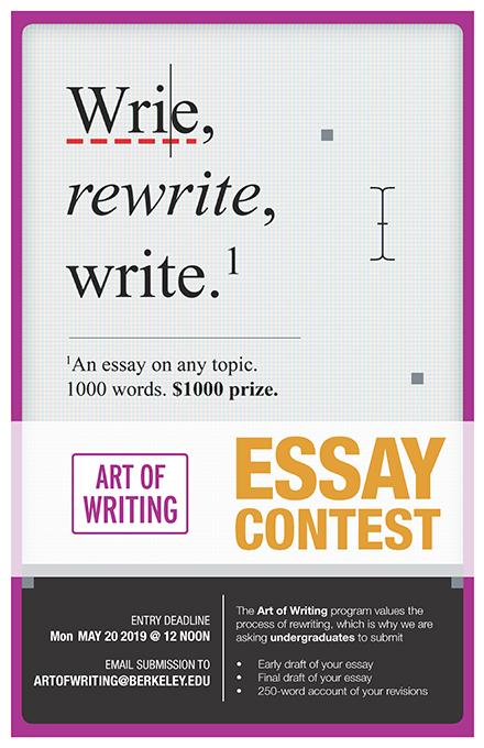 Essay Contest 2019 680.jpg