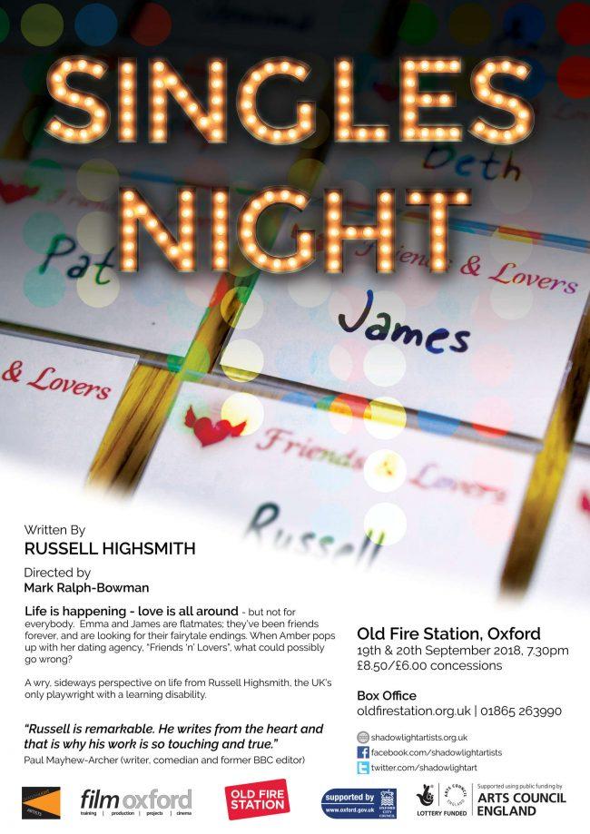 Singles-Night-Poster-V7-web-2-650x919.jpg