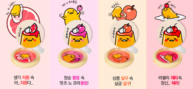 Jelly Dough Blusher: Red Grapefruit, Plum (?), Peach and Cherry!