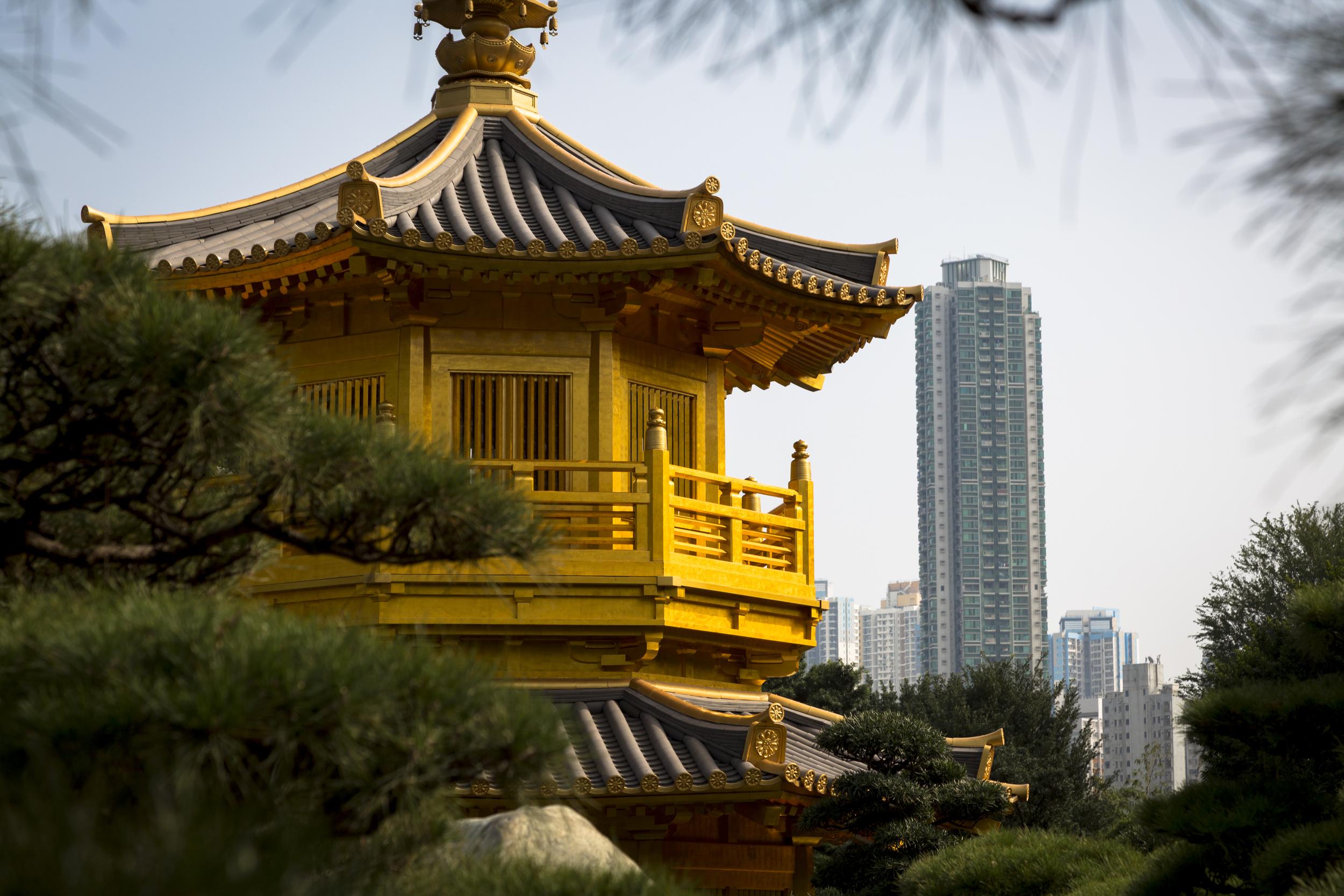 Nan Lin Garden