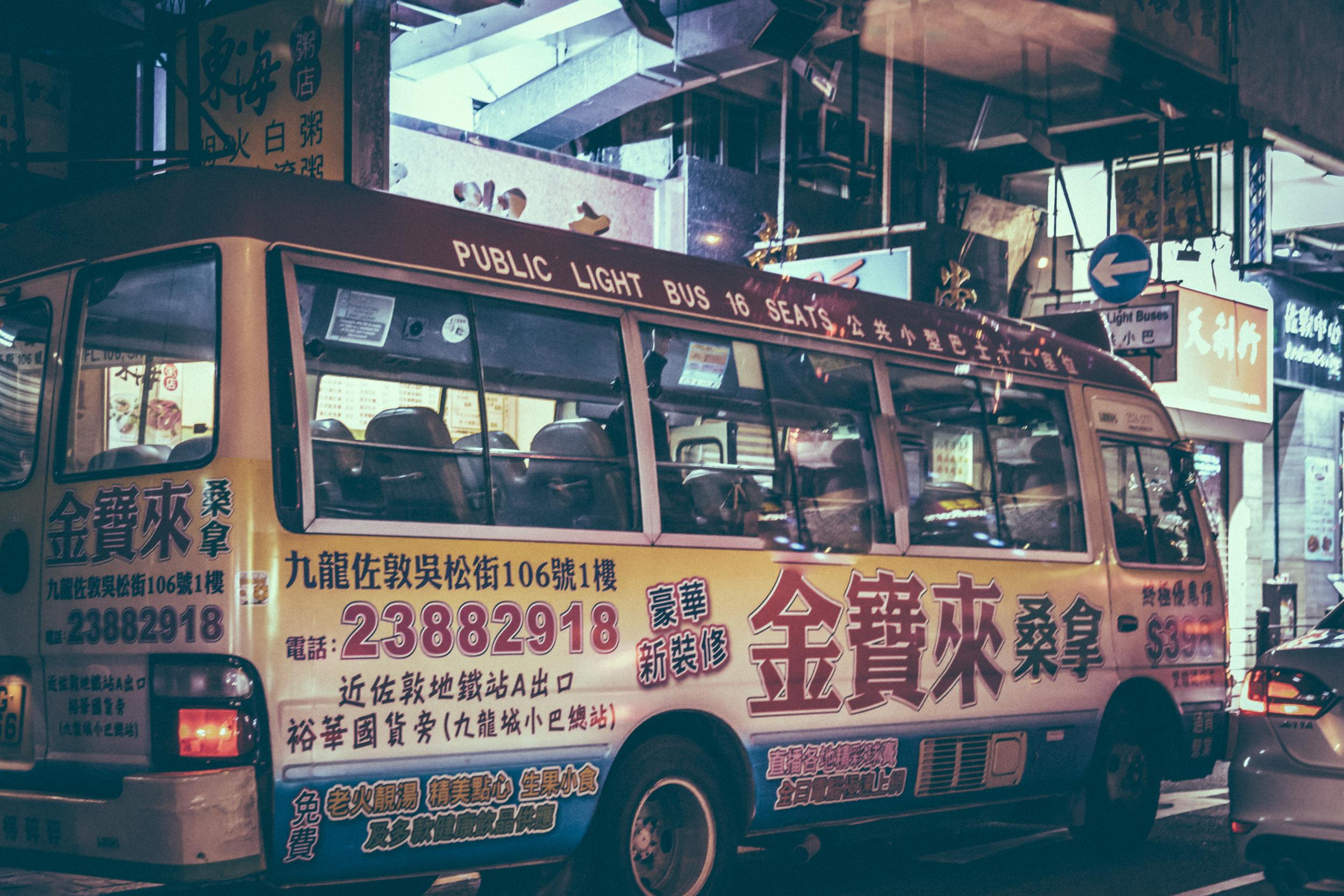 Busses in Hong Kong