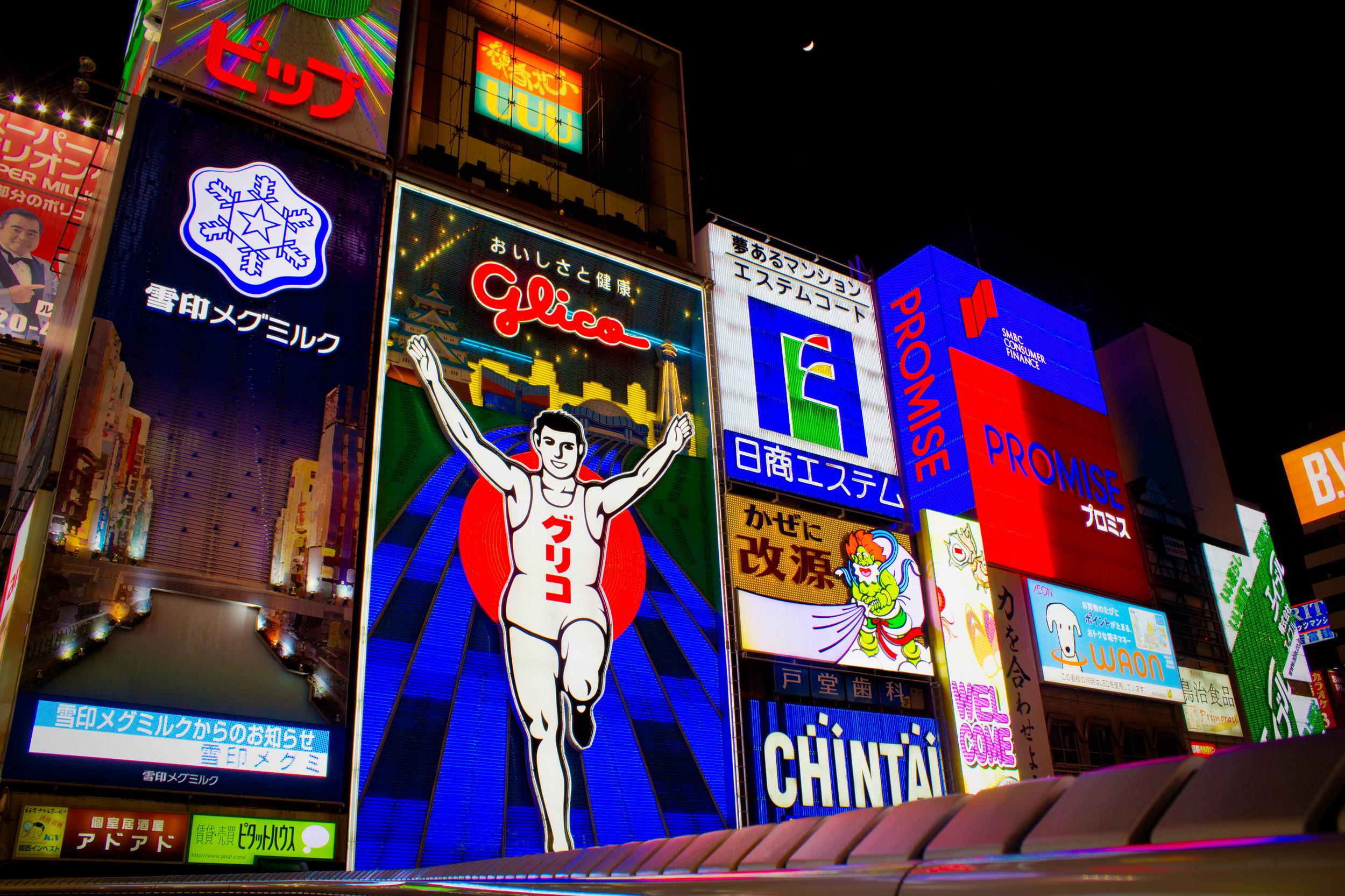 Osaka Travel Guide Japan - Eric Bravo Photography