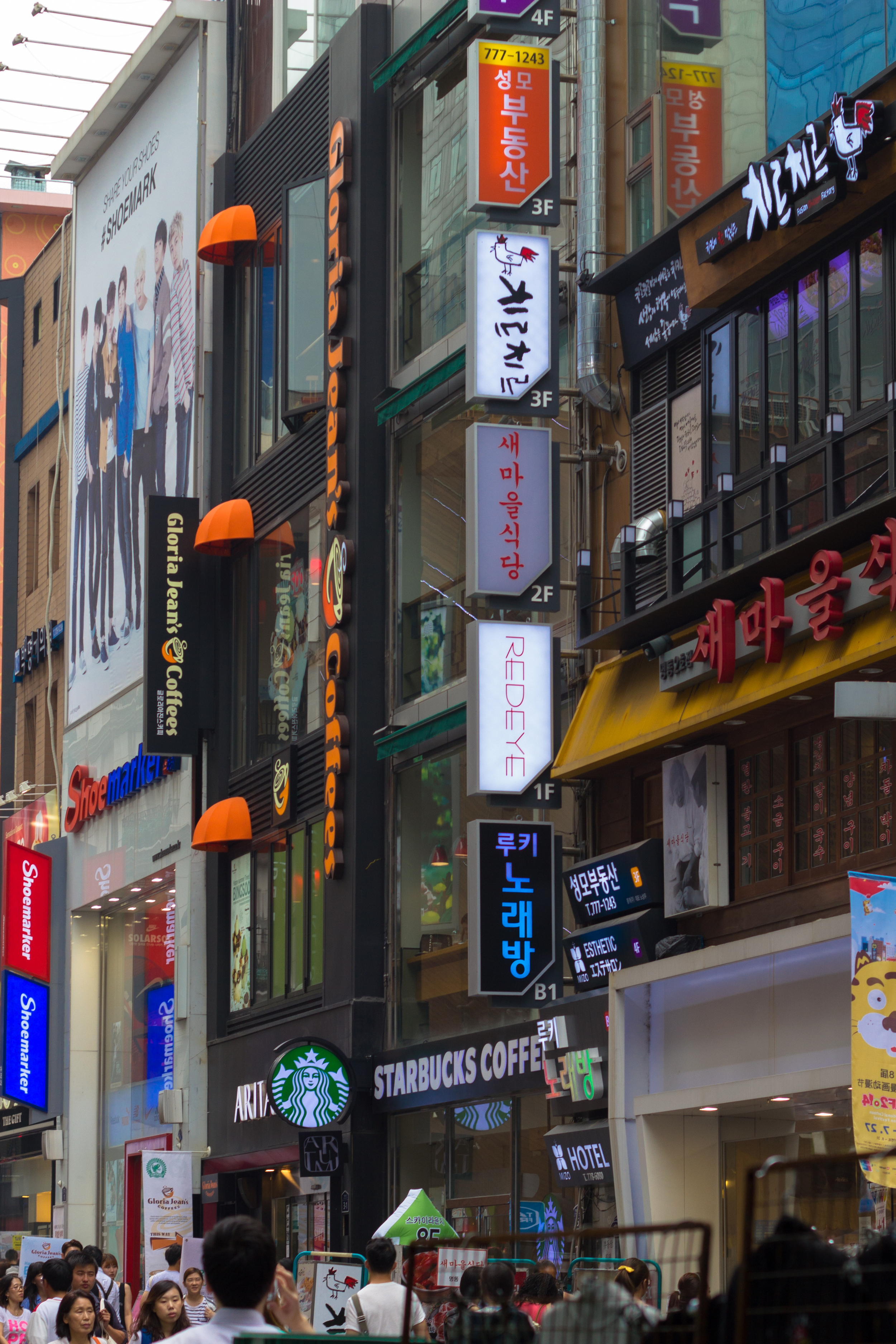 Restaurants In Seoul