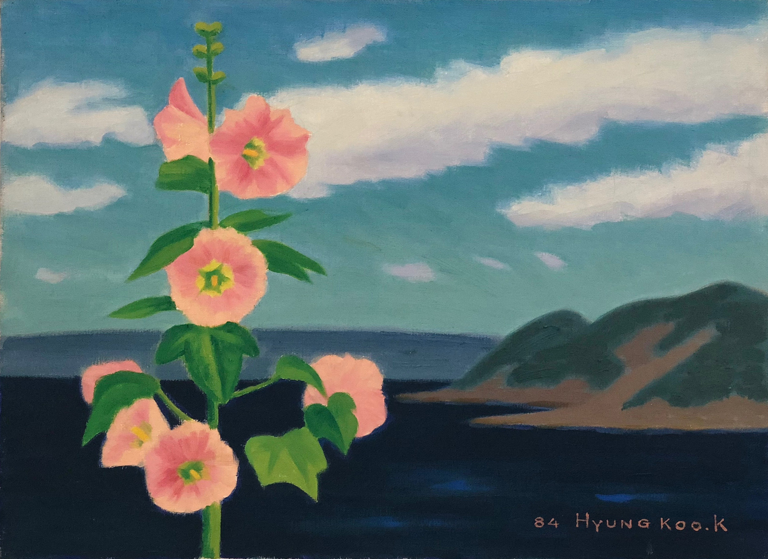 Flower, Cloud, and Sea, 1984