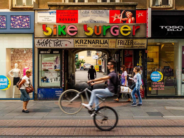 Bike Burger