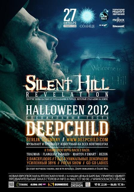Deepchild - Silent Hill - Moscow.jpg