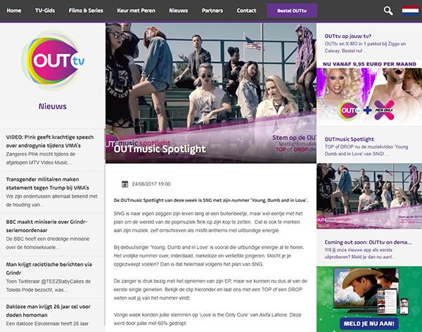 OutTV-02.jpg