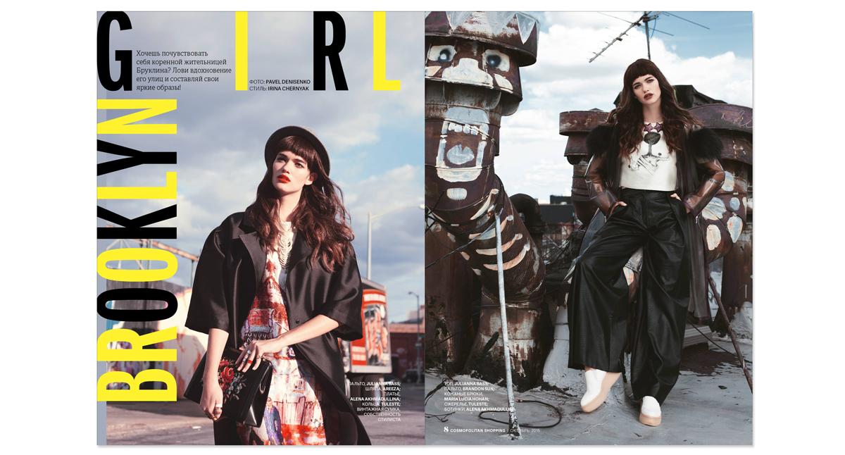 Cosmopolitan-RU-Oct15-Spread-web.jpg