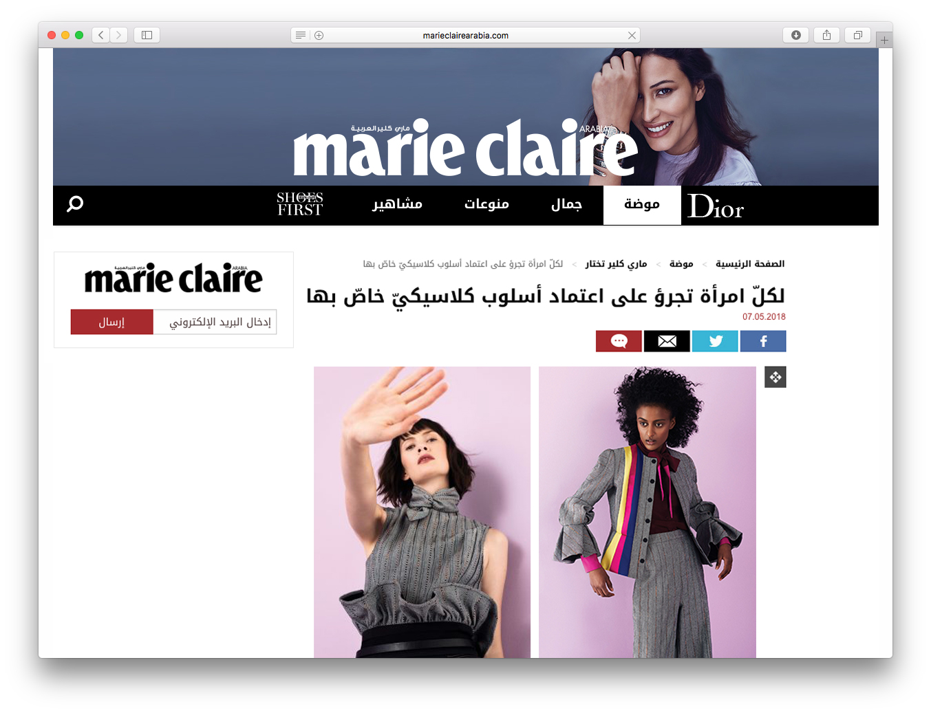 JB-AW18-INTERVIEW-MARIE-CLAIRE-ARABIA.jpg