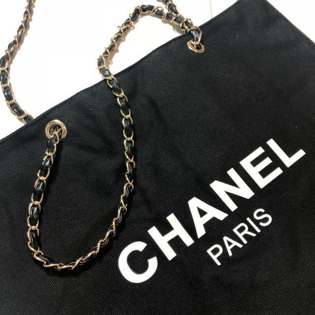 Chanel shopper.jpeg