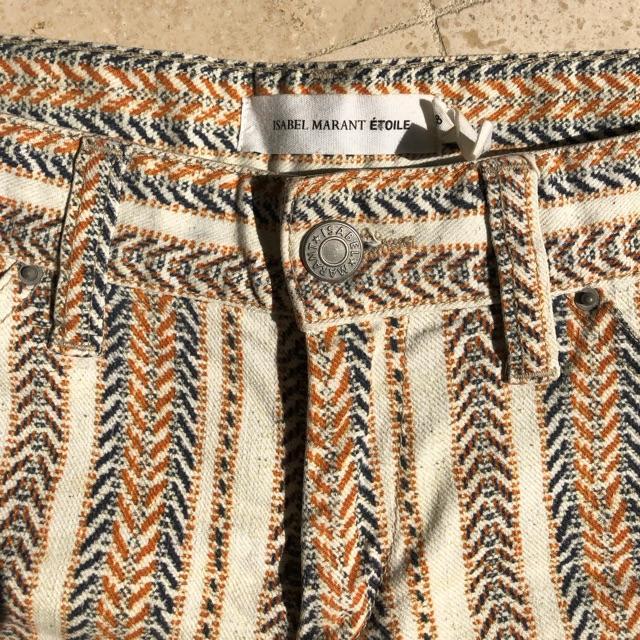 Étoile Isabel Marant Shorts.jpg