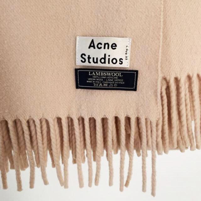 acne studios tørklæde.jpg