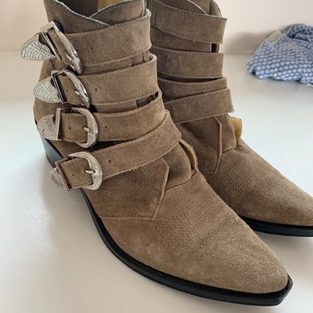 toga pulla støvler.jpeg